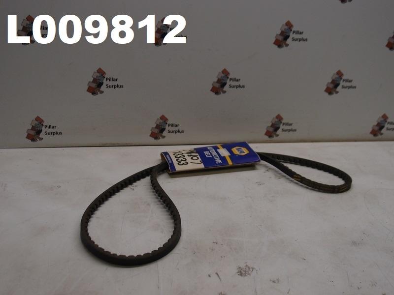 Gates 9270 V-Belt